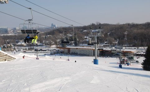 Hyland Hills Ski Area Bloomington, MN